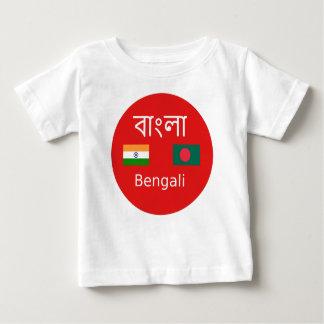 T-shirt Pour Bébé Conception bengali de langue