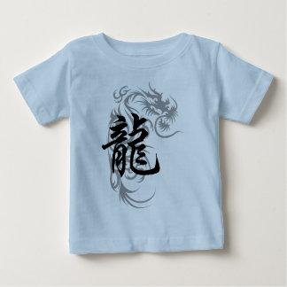 T-shirt Pour Bébé Dragon chinois de zodiaque