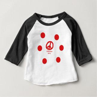 T-shirt Pour Bébé Langue et conception hébreues de symbole de paix