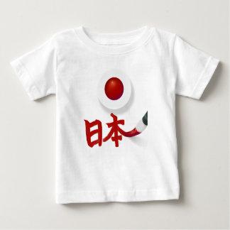 T-shirt Pour Bébé Le Japon - 日本