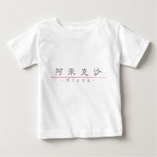 T-shirt Pour Bébé Nom chinois pour Alexa 21054_2.pdf