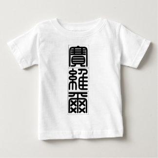 T-shirt Pour Bébé Nom chinois pour Xavier 20879_0.pdf