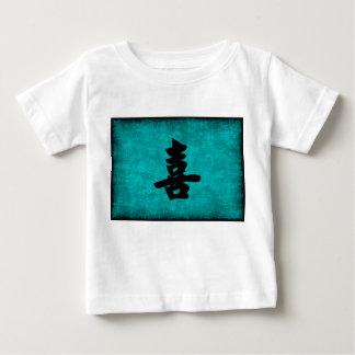 T-shirt Pour Bébé Peinture de caractère chinois pour le bonheur dans