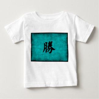 T-shirt Pour Bébé Peinture de caractère chinois pour le succès dans