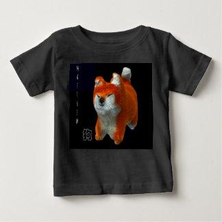 T-shirt Pour Bébé Pièce en t de bébé de noir de nom d'année de chien