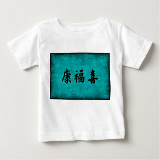 T-shirt Pour Bébé Richesse de santé et bénédiction d'harmonie dans