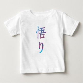 T-shirt Pour Bébé Satori