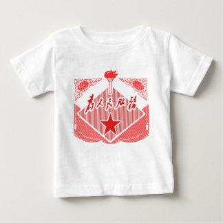 T-shirt Pour Bébé Servez aux personnes II