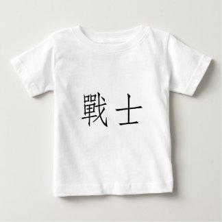 T-shirt Pour Bébé Symbole chinois pour le guerrier