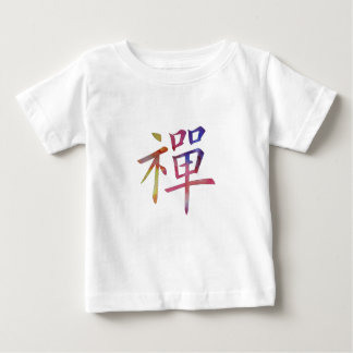T-shirt Pour Bébé Zen