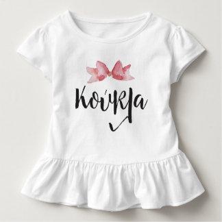 T-shirt Pour Les Tous Petits Chemise grecque de fille de Koukla