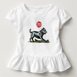 T-shirt Pour Les Tous Petits Garçon bleu par année du chien