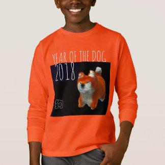 T-shirt Poursuivez les enfants 2018 d'art numérique du