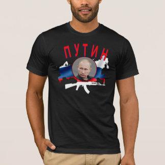 T-shirt POUTINE avec AK (foncé)