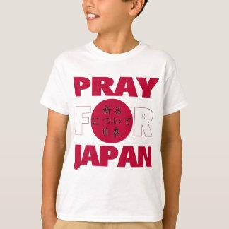 """T-shirt """"Priez chemise de soulagement de 日本のために祈る pour"""