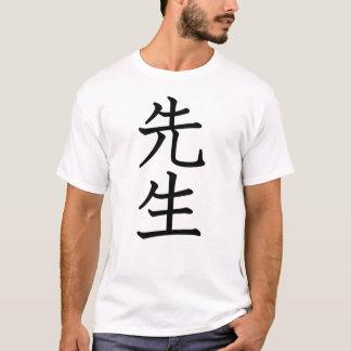 T-shirt Professeur - Sensei