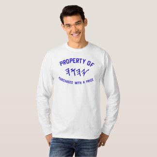 T-shirt Propriété de chemise de Yahuah
