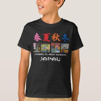 T-shirt Quatre saisons au Japon