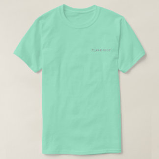 T-shirt refroidissez toujours ici