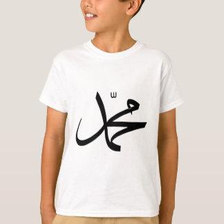 T-shirt Représentation calligraphique du nom de Muhammad