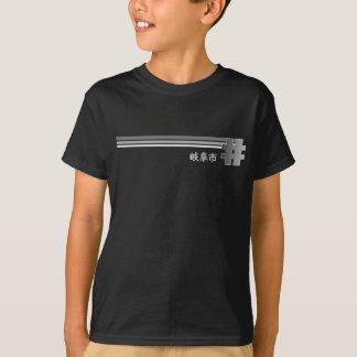 T-shirt Rétro Gifu B&W