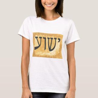 T-shirt Roi de Yeshua Jésus d'HÉBREU des rois