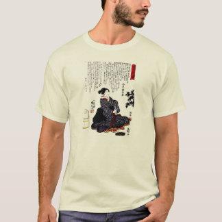 T-shirt Ronin Seppuku 01