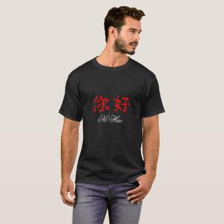 "T-shirt rouge des textes de ""Ni Hao"""