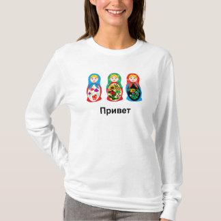 T-shirt Russe bonjour au revoir