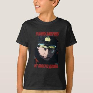 T-shirt Russe de Vlad Blak
