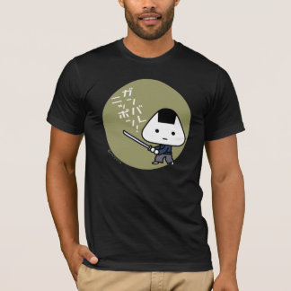 T-shirt - samouraï de Riceball - or de Ganbare