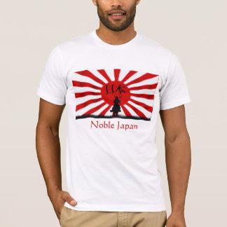 T-shirt samouraï noble de soulagement de