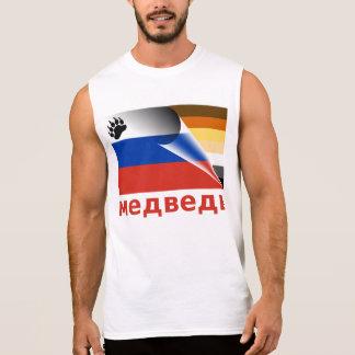 T-shirt Sans Manches Медведь russe de drapeau de fierté d'ours
