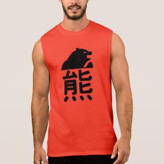 T-shirt Sans Manches Ours de kanji d'ours