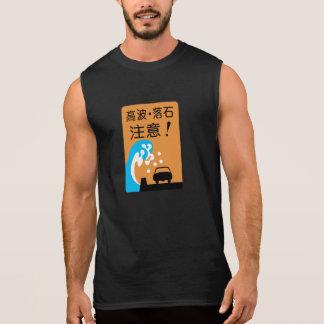 T-shirt Sans Manches Prenez garde des vagues, poteau de signalisation,