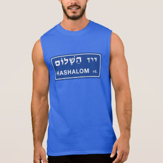 T-shirt Sans Manches Rue de Hashalom, Tel Aviv, Israël