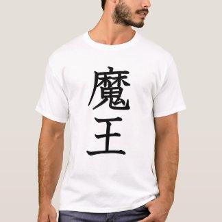 T-shirt Satan