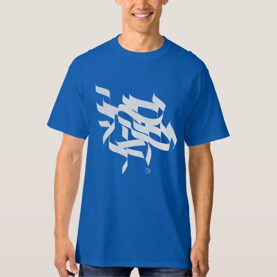 T-shirt Shema Israel - שמע ישראל
