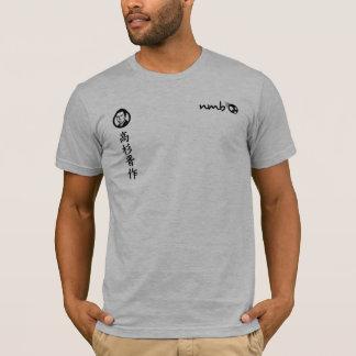 T-shirt Shinsaku Takasugi