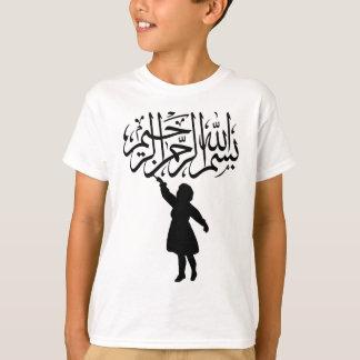 T-shirt Silhouette Bismillah islamique de petit enfant