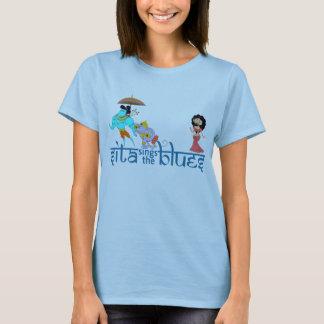 T-shirt SitaRamHanuLogo