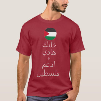T-shirt Soin Palestine 2 de MC