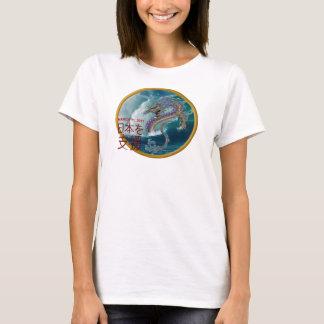 T-shirt Soulagement de tremblement de terre de soutien au