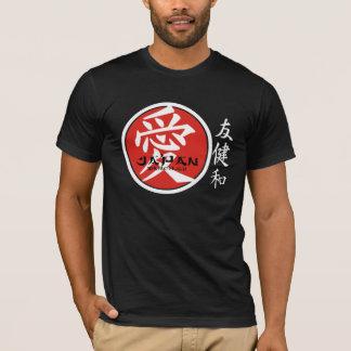 T-shirt Soulagement de tremblement de terre du Japon