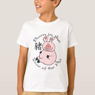 T-shirt Soutenu par année du porc (chinois)