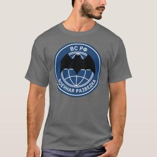 T-shirt Special de GRU