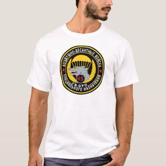 T-shirt SPETSNAZ des forces aéroportées quarante-cinquième