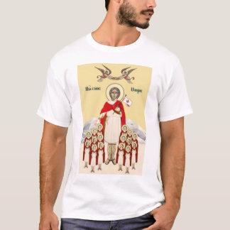 T-shirt St Maurice