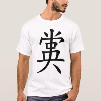 T-shirt Symbole chinois frais