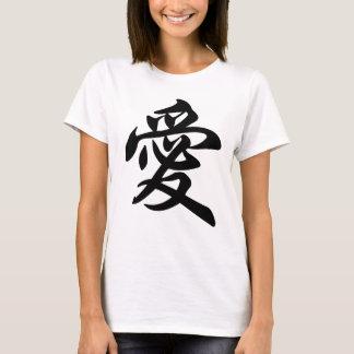 T-shirt Symbole chinois pour l'amour (balayé)